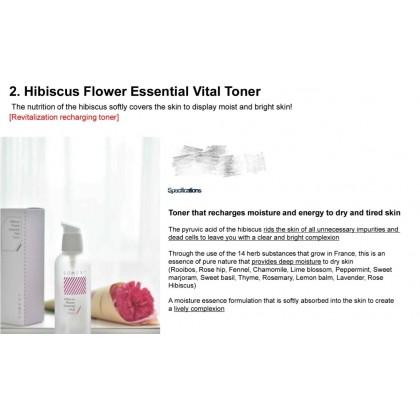 SOMEST - Hibiscus Flower Essential Vital Toner ( 150ml )