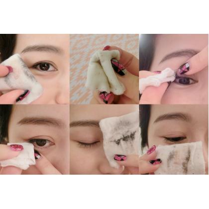 SKINFOOD - Milk Shake Make Up Remover ( 160ml )