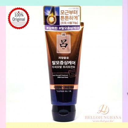 RYO - Anti Hair Loss Treatment ( 200ml )