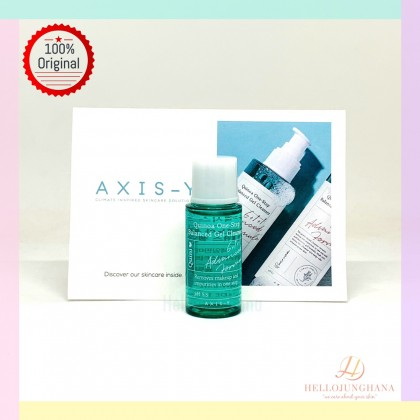 AXIS - Y Trial Sample
