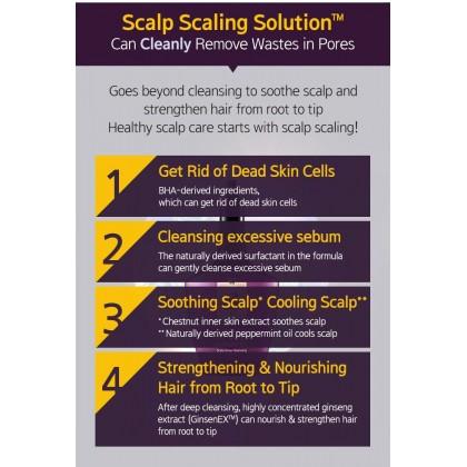 RYO - Scalp Deep Cleansing Scaler EX ( 145ml )
