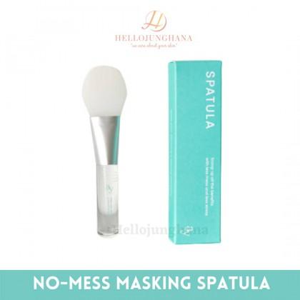 AXIS - Y No-Mess Masking Spatula